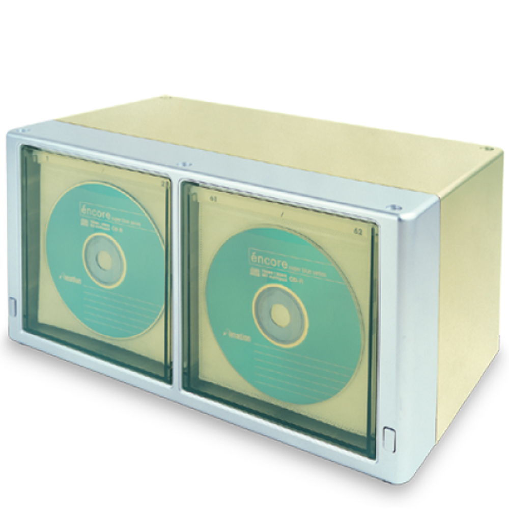 hipce touch 120 cd box large capacity storage box
