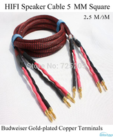 HIFI Speaker Cable 5 MM Square Budweiser Gold plated Copper Banana Terminals Choseal 4N OFC Cable 2.5m 3m Black Brawn DIY