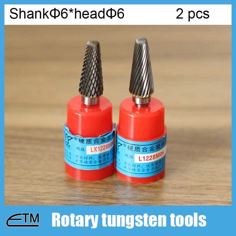 2pcs dremel Rotary tool cone shape tungsten steel twist drill bit for metal stone wood bone carving shank 6mm head 6mm DT080