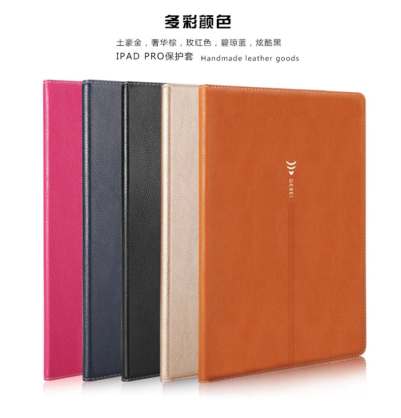 Gebei JinCan Magnetic Slim Smart Cover For Apple iPad PRO 12.9 Tablet Case Flip cover Protective shell