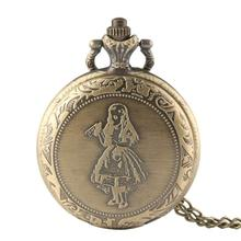 Bronze Cute Alice In Wonderland Design Quartz Pocket Watch