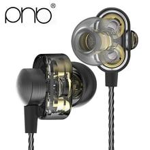 سماعات أذن ثنائية ديناميكية مزودة بأربع أنوية كبيرة الحجم لألعاب التوربو وصوت عريض وأصلي mp3 سماعات أذن هجينة داخل الأذن