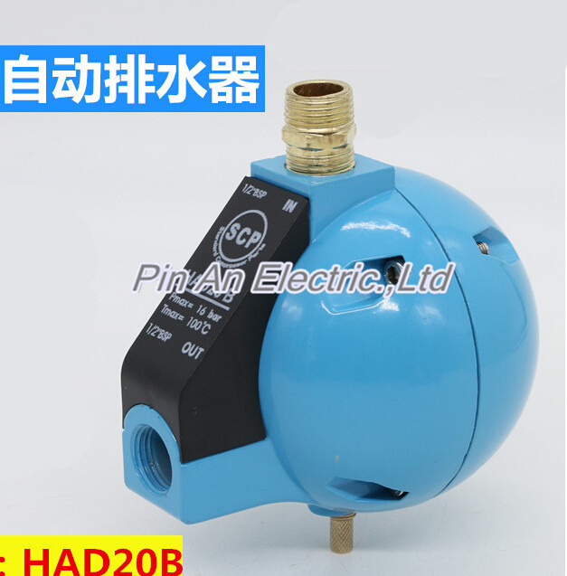 1/2'' BSP automatic drainer, automatic drain valve, Compressed air condensate Ball float type automatic drainer,16 bar time electric valve ac110v 230 3 4 bsp npt for garden irrigation drain water air pump water automatic control systems
