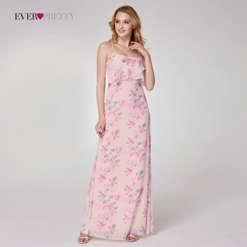 Style Party Dresses