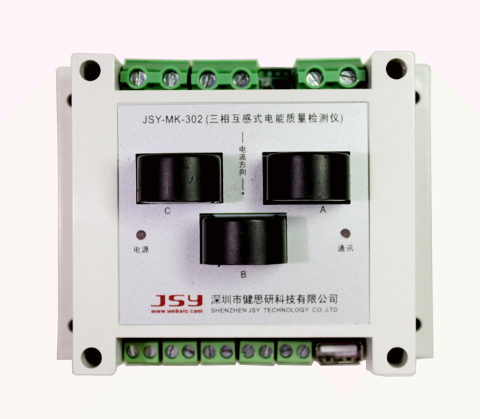 Three Phase AC Voltage, Current, Power, Frequency and Harmonic Electric Parameter Acquisition Module
