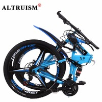 Altruism X9 Pro 24 Speed 26 Inch Foldable Bikes Aluminum Alloy Suspension Fork Bicycle Double Disc