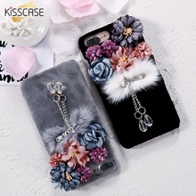 KISSCASE Luxury Glitter Crystal Pendant Case For iPhone 7 7 Plus Flower Fur Hard Plastic Girly Back Cover For iPhone 7Plus Coque