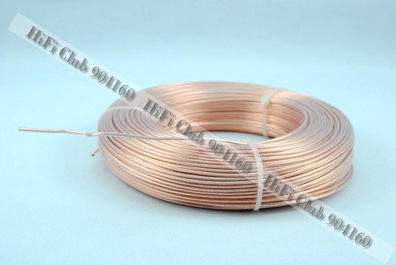 Acrolink OCC Pure copper wires with Teflon for audio cable speaker ...