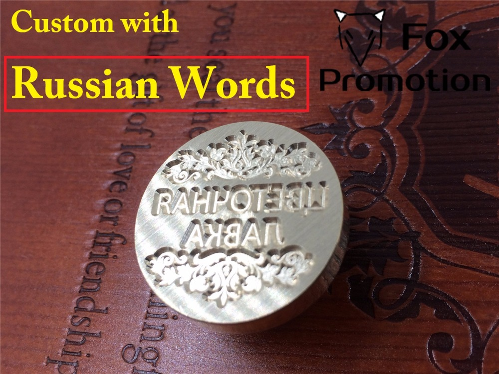 Custom Wax Stamp with Russian letter words wood handle,DIY Ancient Seal Retro Stamp,Personalized Stamp Wax Seal custom design jackson russian rhoads custom shop