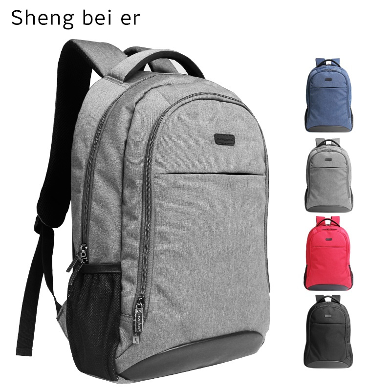 2017 Newest Brand Backpack For Laptop 14,15,15.6,17,17.3,18 inch Notebook Bag, Packsack,Travel School Bag, Free Shipping 14 15 15 6 inch flax linen laptop notebook backpack bags case school backpack for travel shopping climbing men women