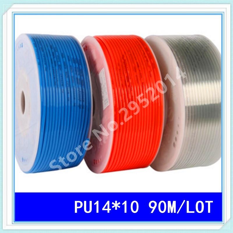 PU14*10 90M/LOT Pneumatic tube pneumatic hose for air pressure hose pipe 14MM OD 10MM ID PU14 tu0425c 100 tu0604c 100 tu0805c 100 tu1065c 100 tu1208 100 smc pneumatic transparent color air hose hose length 100m