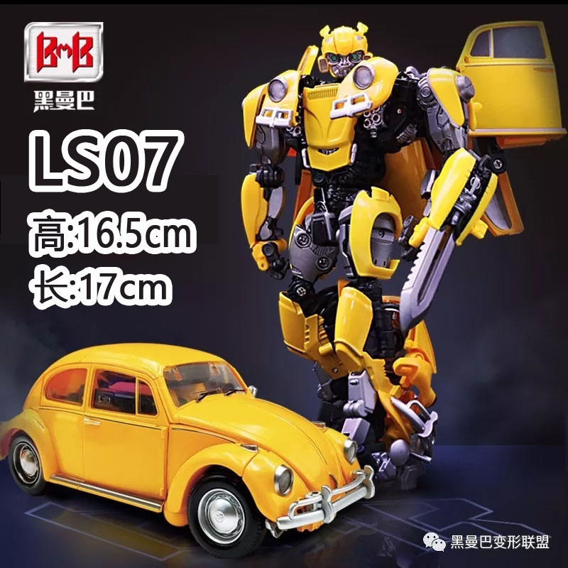 Transformation MPM07 LS07 Black Mamba Autobot Movie BeModel Movie Film Alloy Metal Oversize Collection Figure Robot
