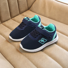 New Spring Summer Baby Boy Shoes Baby Girl Sport Shoes Kids Breathable Sneakers for Boys Girls Toddler Children Outdoor Shoes
