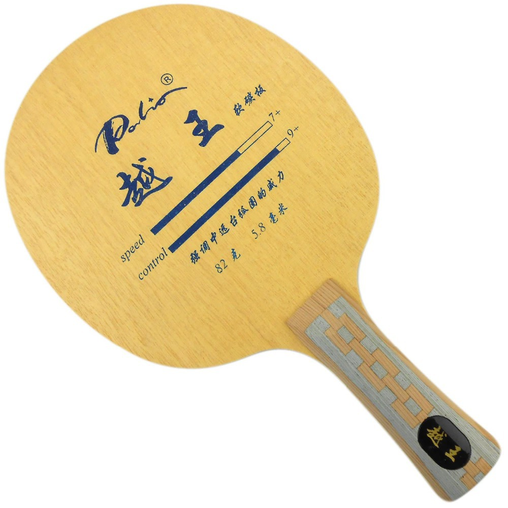 Palio King of Yue (7 Plywood + 4 Soft Carbon) Table Tennis Blade for PingPong Racket king solomon s table