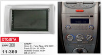 Fit for Chery Kimo Nice 2007+ Fresh 2010+ Dodge Breeze 2008+ DR 2 2010+ android 7.1.1 gps navi mp5 car dvd player recorder radio