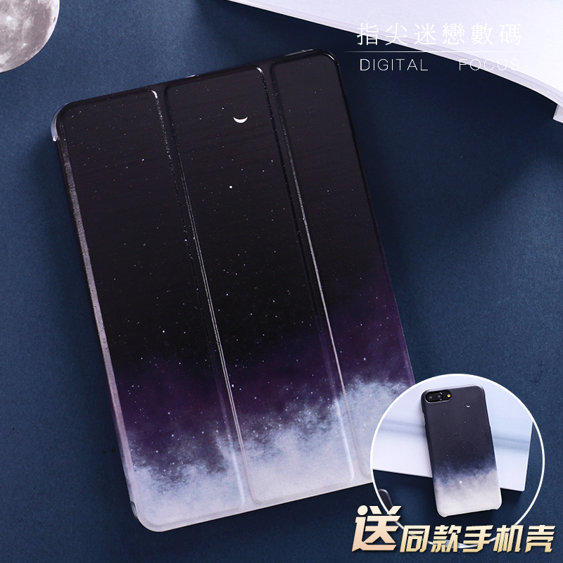 Black Night space Flip Cover For iPad Pro 9.7 10.5  Air Air2 Mini 1 2 3 4 Tablet Case Protective Shell For New iPad 9.7 2017 for new ipad 9 7 2017 visual acuity chart flip cover for ipad pro 9 7 10 5 air air2 mini 1 2 3 4 tablet case protective shell