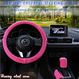 steering cover 1