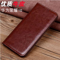 Honor10 Classic Book Flip Stand Case for Huawei Honor 10 Luxury Cow Genuine Leather Phone Fundas Skin Ultra thin Fashion Cover