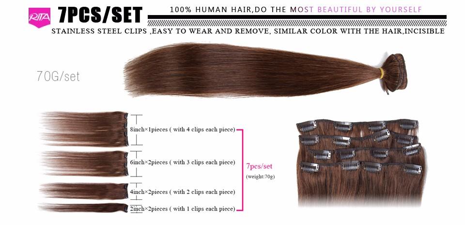 4#-clip-in-human-hair_01