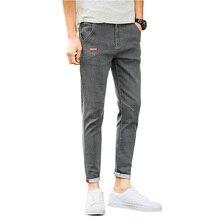 Мужские укороченные джинсы повседневные однотонные уютные джинсовые брюки