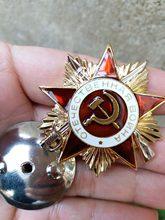 Cópia 1st Class Ordem da Grande Guerra Patriótica URSS União Soviética medalha
