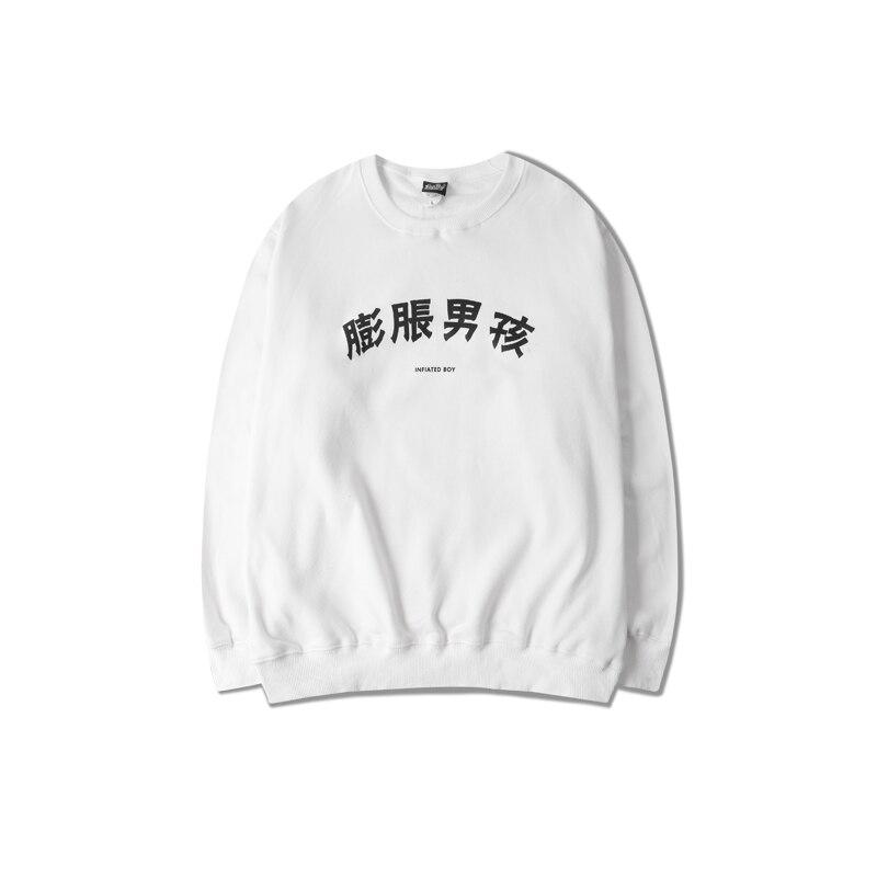 Inflated Boy Chinese Print Mens Hoodies And Sweatshirts Pg One Ulzzang Hip Hop Casual Wear Harajuku Dark Souls Sweatshirt Men