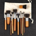 11 Pcs Women Makeup Foundation Burshes Professional Makeup Brush Set Face Care Facial Cosmetics Accessories