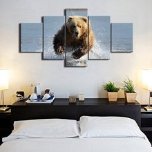Brown Bear Wall Art For Kid Room Cute Animal Canvas Painting Mother