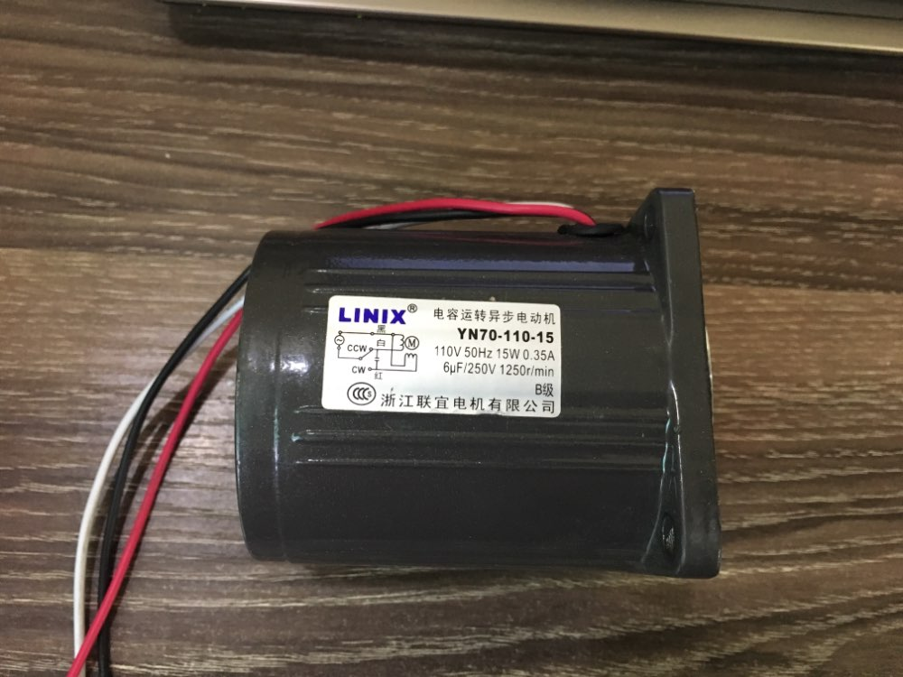 цена на yn70-110-15 3 lines Constant speed LINIX motor yn70-15 new original Voltage 110v YN70