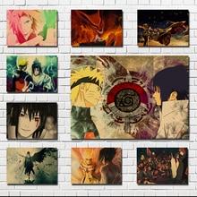 Наруто аниме плакат, два основных героя Саске и Узумаки Наруто Ретро плакат крафт бумага плакат ретро наклейки на стену