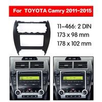 car 2DIN fascia facia panel plate frame for TOYOTA Camry (USA version) Stereo Fascia Dash CD Trim Installation Kit two din11 466