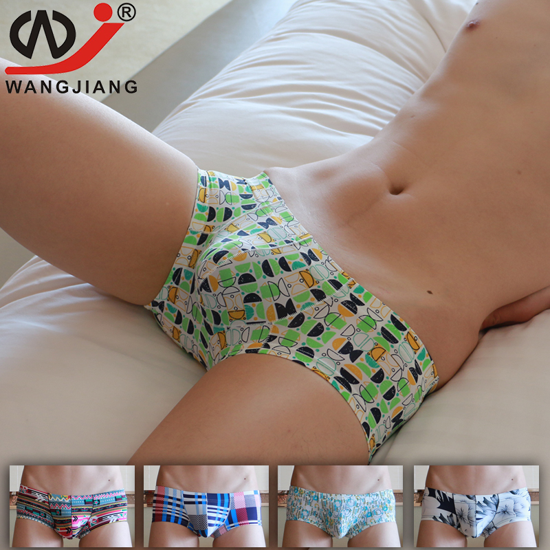 U Boxers Low Waist 2017 New Print 3d Boxers Men Ice Silk Breathable Summer Boxers Penis Pouch Cool Boxres Comfortable Nylon