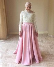 High Quality pink Muslim Hijab Evening Dresses with long sleeves sequined pearl A-Line Long Evening Party Dress vestido de festa