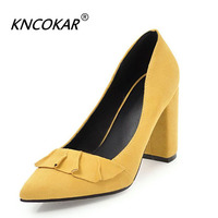 KNCOKAR Autumn And Winter New Style Elegant Sexy Women's Shoes Pointed Single Shoes The Shallow Mouth Low To Help Work Shoes