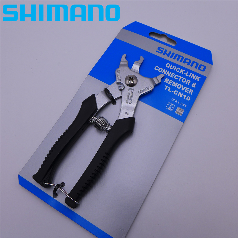 SHIMANO TL CN10 Chain Quick Link Connector Remover Tool-in Bicycle Chain from Sports & Entertainment    1