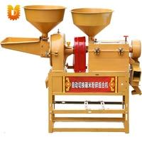 rice husking machine rice husker corn crusher tooth claw crushing machine