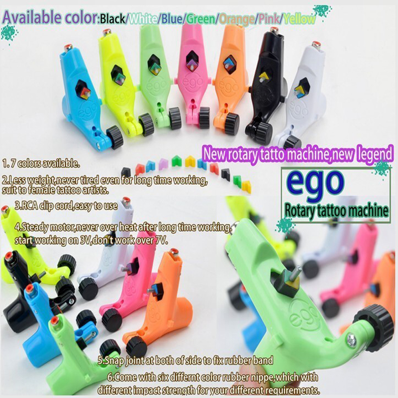 EGO-rotary-tattoo-machine-for-tattoo-gun