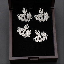8pcs  Silver Color 24*22mm Rhinestone Allah Logo Alloy Connectors For Necklace DIY Religion Islamic Charms Jewelry Making 24*22m