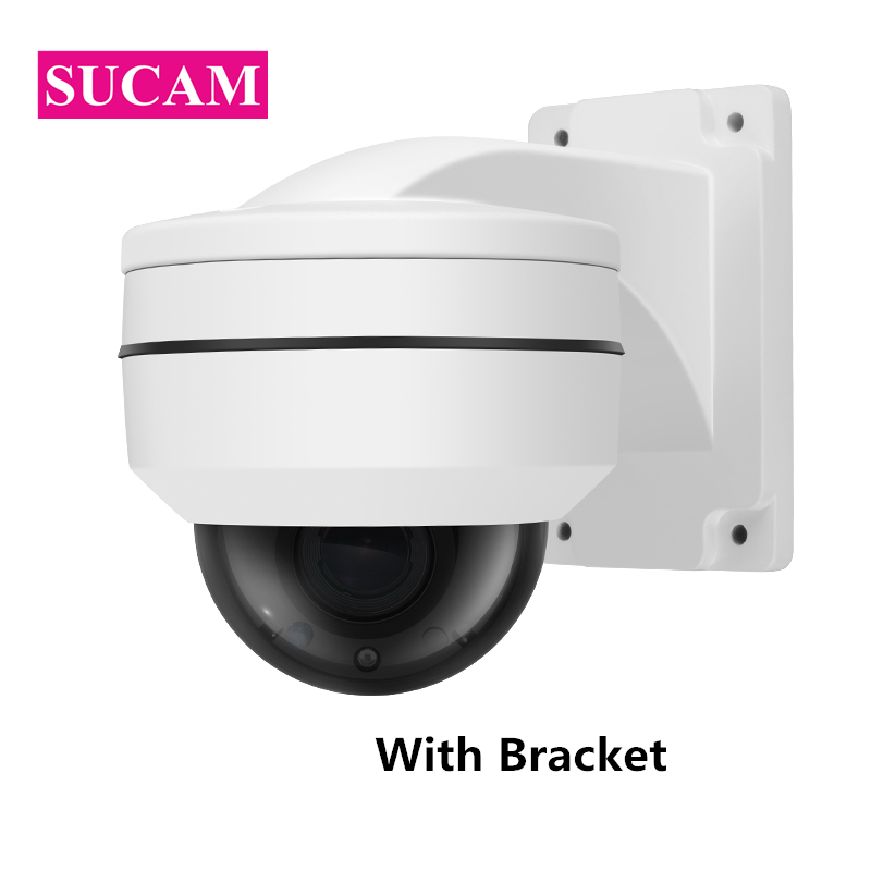 SUCAM High Definition 2MP Full HD PTZ AHD Security Dome Camera Outdoor Pan Tilt Motorized 4X Zoom 1080P Analog CCTV Camera IR