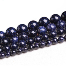 лучшая цена YanqiNatural Gold Blue SandStone Golden Sand Round Loose Beads Loose Beads DIY Jewelry Findings Components 4-14MM Pick Size 16