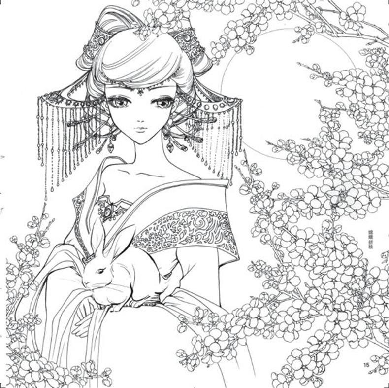 Chino para colorear niños adultos línea dibujo belleza china antigua ...