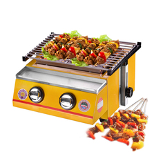 Kitchen Tools Yellow/Stainless steel Bbq grill Gas Barbecue Infrared Gas 2 Burners Nonstick Roasting Tray LPG gas grill commercial kitchen 2 fry baskets stainless steel gas deepfryer industrial gas deep fryers