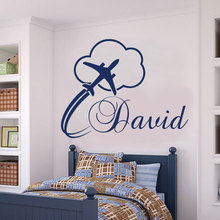 Personalized Boy Name Wall Sticker Vinyl Home Decor Kids Room Baby Nursery Plane Cloud Cartoon Decals Custom Murals A202