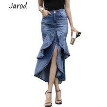 Long Fish Skirt Waist