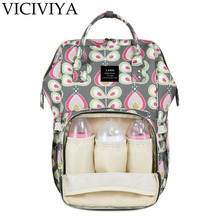 VICIVIYA diaper bag backpack Fashion Mummy maternity bags for mother large waterproof baby care nappy changing bag for stroller fashion baby diaper bag multifunctional nappy bags waterproof mommy changing bag mummy stroller bag