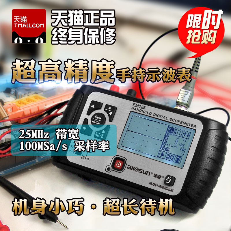 all-sun 2 in1 Multifunction Oscilloscope 25MHz Multimeter Digital Handheld Scopemeter Voltmeter Ohmmeter Capacitance EM125