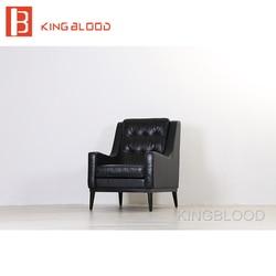 Amerykański styl klasyczny czarne prawdziwa skóry pojedyncza sofa