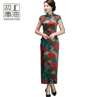 Shanghai Story Floral Qipao Long Faux Silk Chinese Cheongsam Dress Short Sleeve Qipao Chinese Oriental Dress For Women