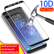 For Samsung Note 10 Pro Glass Screen Protector 10D 9H Full Protection for Galaxy S8 S9 S10 Plus Note 9 10 Tempered Glass Film стоимость