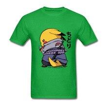 Pokemon T-Shirt #10